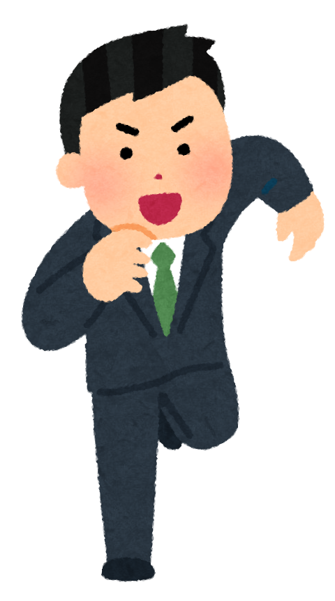 kakedasu_suit5