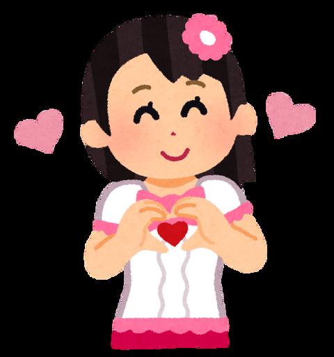 pose_heart_hand_idol_woman