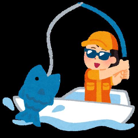 fishing_boat_woman