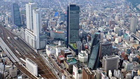 Nagoya-Eki-Mae