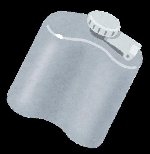 ガキ「ストゼロうめえ」ハードボイルドワイ「ガキが(金属の水筒キュポン)」(※画像あり)