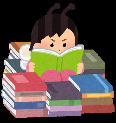 book_hon_no_mushi_woman_bug