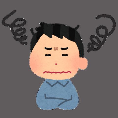 【 唖 然 】飯塚幸三さん、姑息な言い訳を用意していたwwwwwwwwwwww