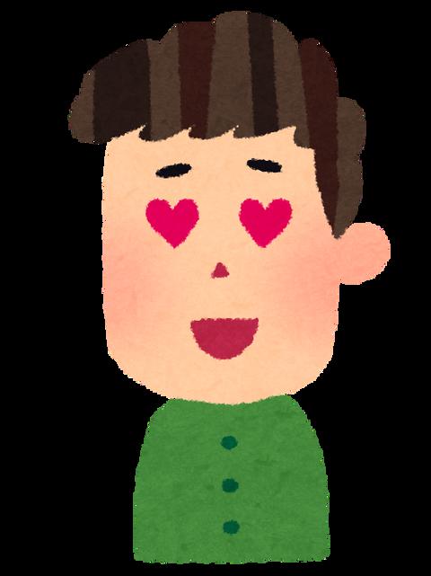 【朗報】芦田愛菜ちゃん(15)、クッソ可愛くなるwwwww(※画像あり)