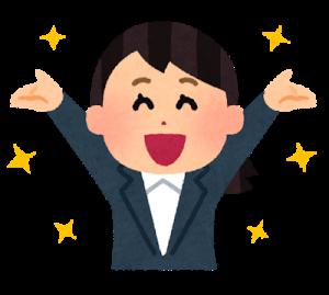 pose_happy_businesswoman_banzai-300x269