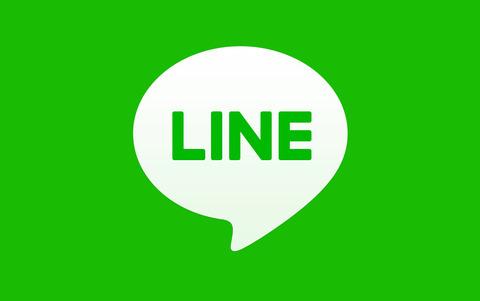 line-icon-change-ver-6-5-0