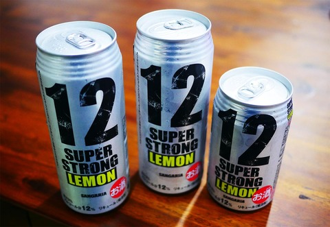 lawson-super-strong-lemon6
