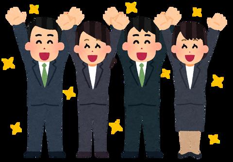 banzai_business