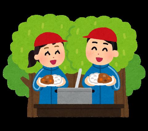 yagai_kyoushitsu_curry_cooking