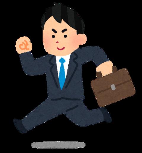 shinsyakaijin_run_man2
