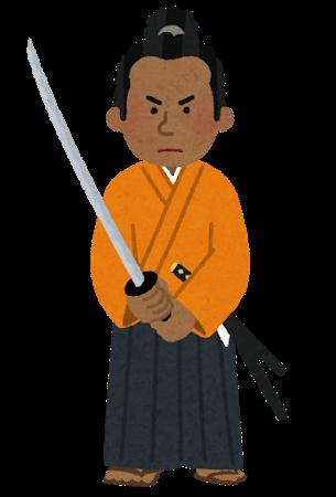 nigaoe_samurai_yasuke