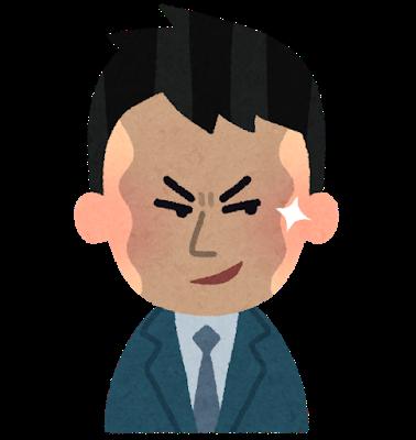 niyakeru_takuramu_ayashii_man