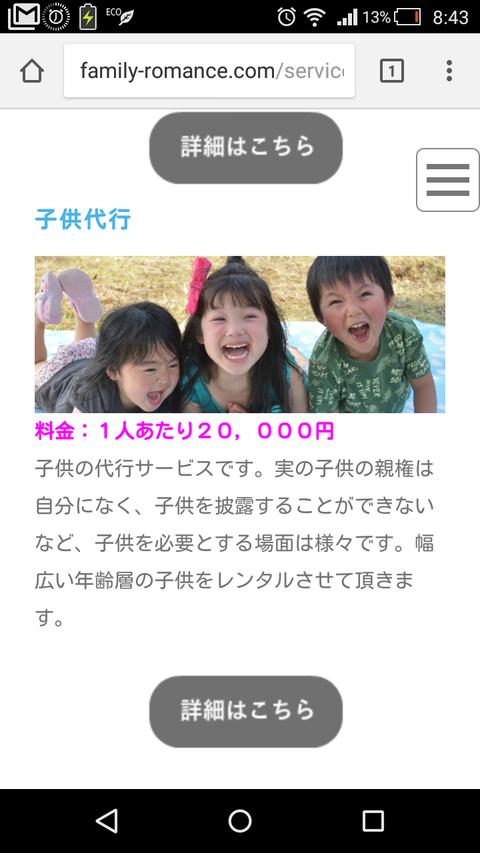 Ba4q066