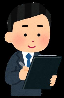clipborad_business_man