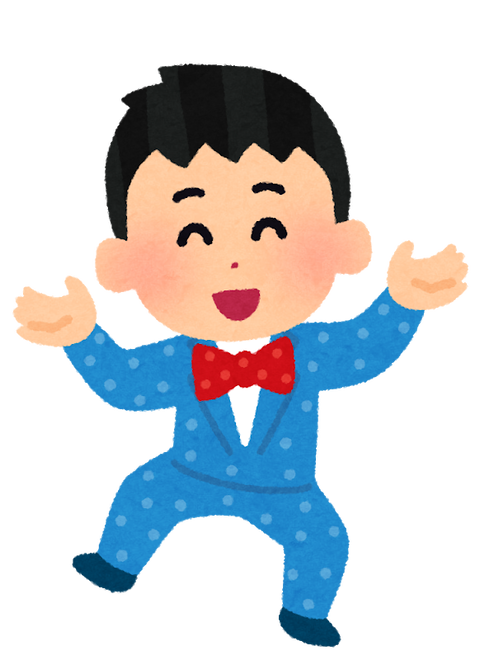 kid_job_boy_geinin