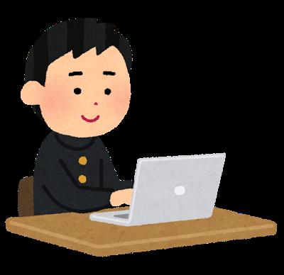 computer_school_boy