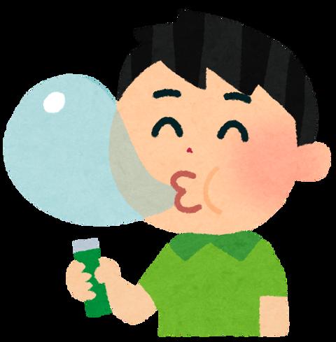 sweets_gum_boy