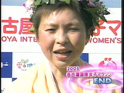 snap_img_2005-03-13_14-54-10