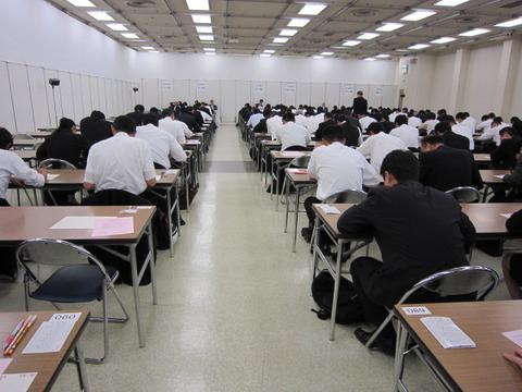 1級学科試験
