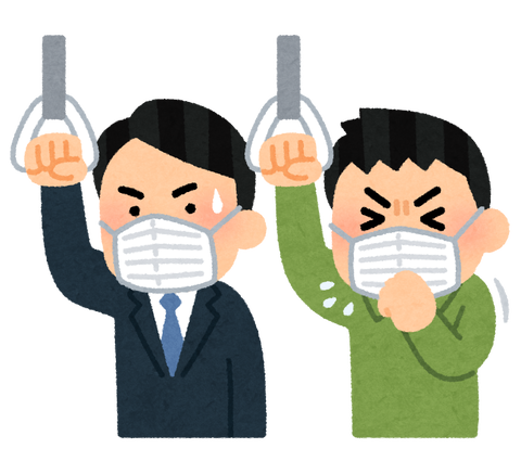 virus_seki_train