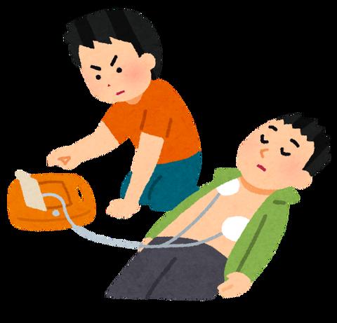 medical_shinpai_AED