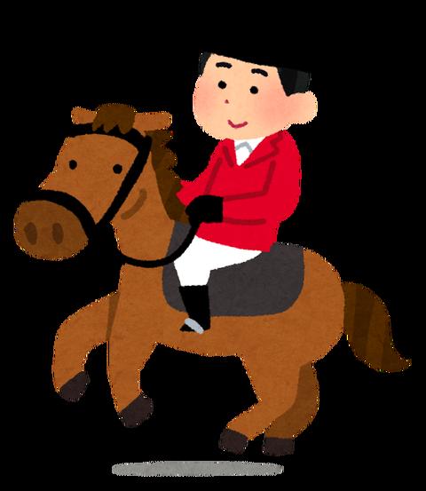 olympic_jouba_horse_man