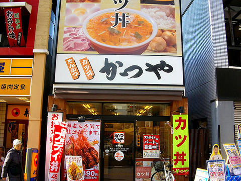 20091217-katsuya