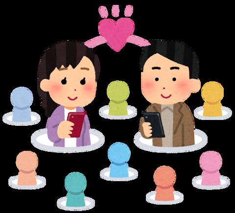 smartphone_matching_app_renai