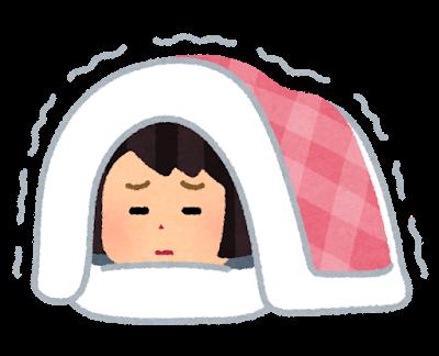 sleep_futon_samui_woman