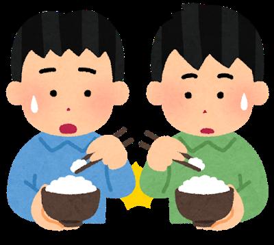 syokuji_hidarikiki_butsukaru
