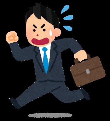 run_businessman_aseru