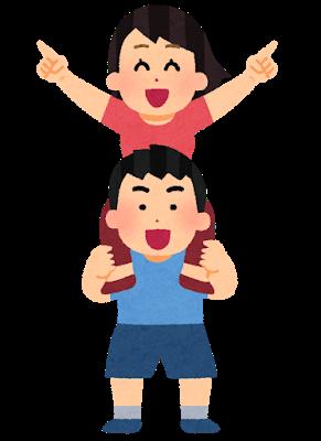 kataguruma_live_couple