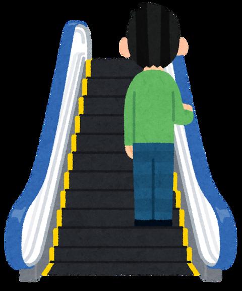 escalator_stand_right