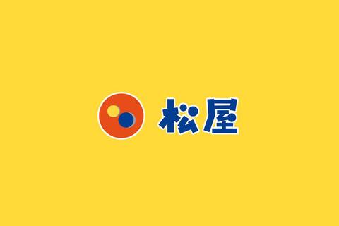matsuya-top.jpg.pagespeed.ce.JL9fkNWE2e