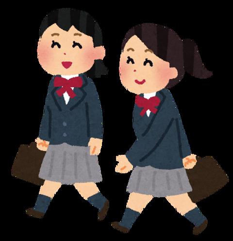 tsugaku_girls