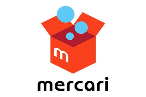 mercari_20170619_001-thumb-660x440-711310