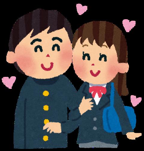 date_gakusei (1)