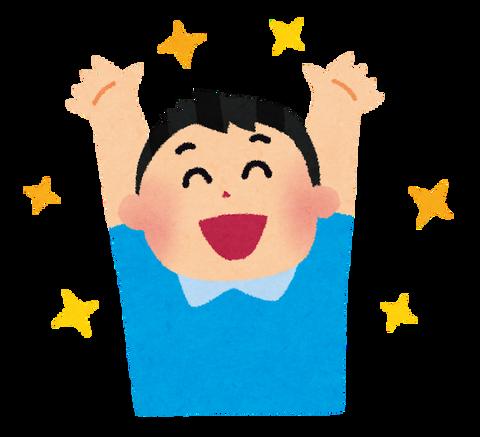 banzai_boy-1
