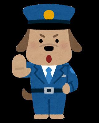 animal_chara_inu_police_shinken