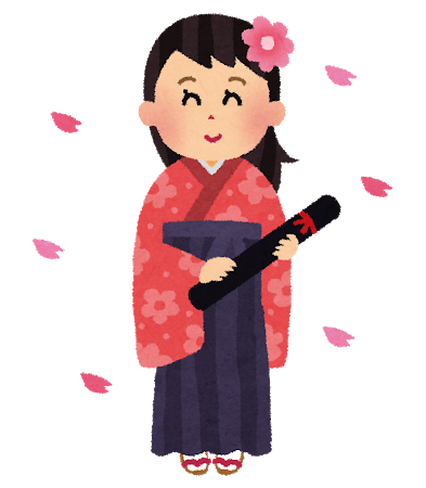 sotsugyou_hakama