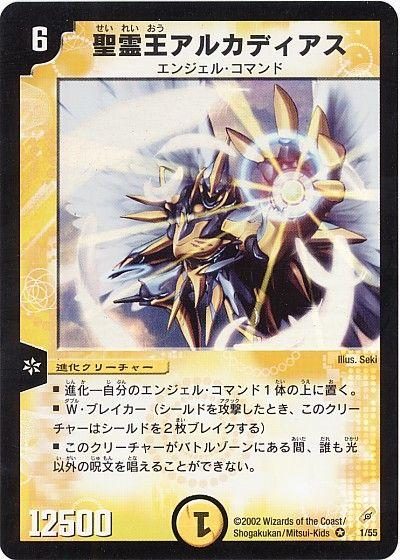 card73709666_1