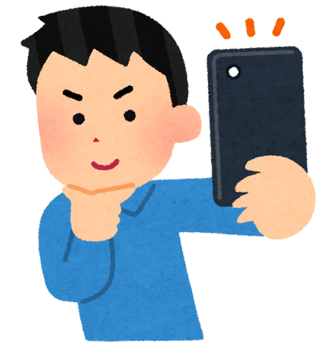smartphone_jidori_selfy_man
