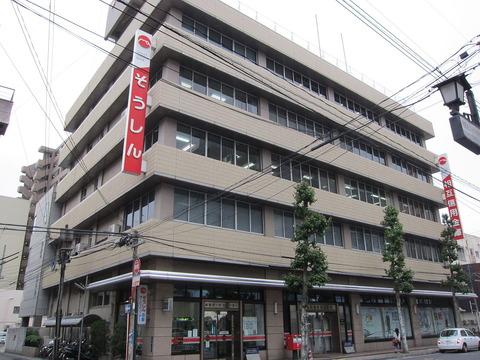 Kagoshima_Sogo_Shinkin_Bank