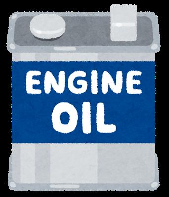 car_oil_engine