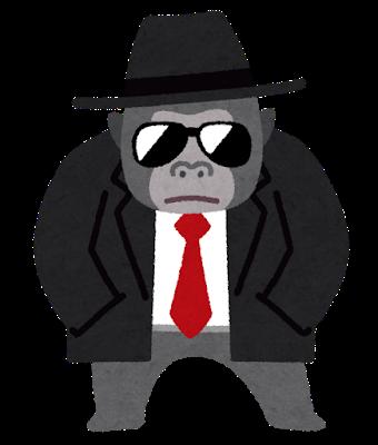 character_gorilla_hardboiled