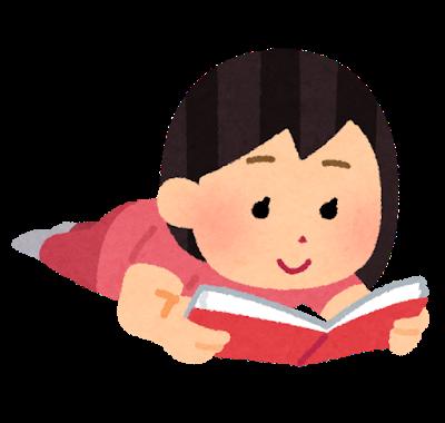 book_tsubuse_woman