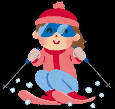 ski_woman