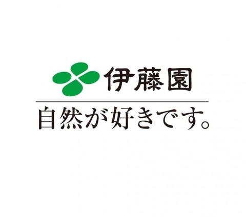 itouenn logo__large
