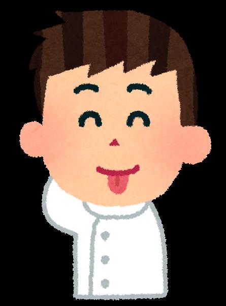nurseman_tehe