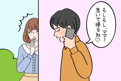 20171101_renai_01